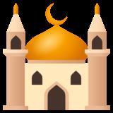 Mosque (JoyPixels 4.0)