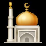 Mosque (LG G5)