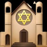 Synagogue (Apple iOS 13.2)