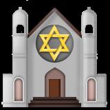 Synagogue (Apple iOS 9.1)