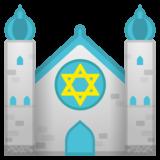 Synagogue (Google Android 10.0)