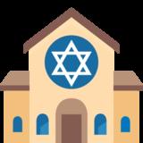 Synagogue (Google Android 7.0)