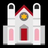 Synagogue (Microsoft Windows 10 May 2019 Update)
