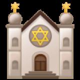 Synagogue (Samsung One UI 1.5)
