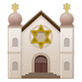 Synagogue (Samsung Experience 9.0)