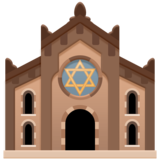Synagogue (Facebook 4.0)