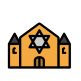 Synagogue (OpenMoji 12.0)