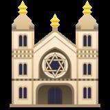 Synagogue (emojidex 1.0.34)