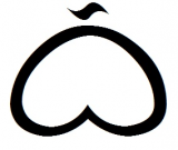 bi (Tagalog Baybayin script)