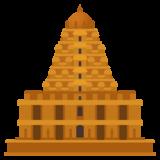 Hindu Temple (JoyPixels 5.0)