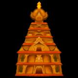 Hindu Temple (Emojipedia 12.0)