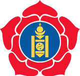 Mongolian People's Party