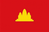 Communist Party of Kampuchea