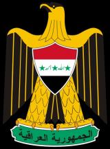 Iraqi Ba'ath Party
