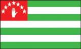 Flag of Abhkazia
