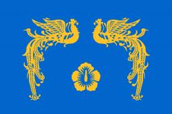 Presidential Standard (South Korea)
