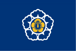 Standard of the Prime Minister (South Korea)
