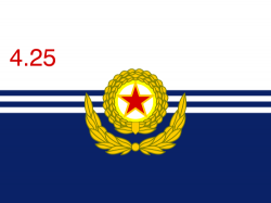Flag of the Korean People's Navy
