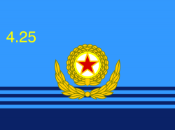 Flag of the Korean People's Air Force