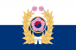 Flag of the Army (South Korea)
